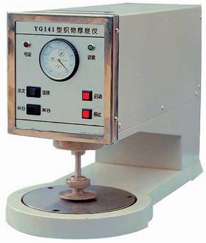 yg141织物厚度仪